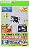 エレコムアイロンプリントペーパー A4サイズ 洗濯に強い 白生地用 5枚入り EJP-SWP2