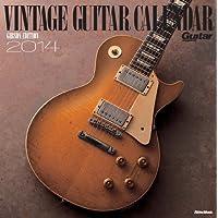 ビンテージ・ギター・カレンダー ギブソン・エディション 2014年版 (壁掛け版) ([カレンダー])