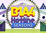 B1A4 Hotline SEASON 2 [DVD]