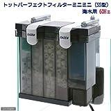 トット パーフェクトフィルター ミニミニ(SS型) 海水用 60Hz(西日本用) 水槽用外掛式フィルター