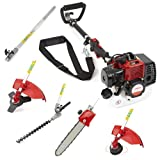 NEW TRUESHOPPING® 52CC 'TOTAL GARDENERX5' PETROL LONG REACH MULTI FUNCTION 5 IN 1 GARDEN POWER TOOL INCLUDING: HEDGE TRIMMER, STRIMMER, BRUSHCUTTER, CHAINSAW PRUNER & FREE EXTENSION POLE 2-STROKE