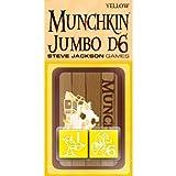 Munchkin Jumbo D6 (Yellow)