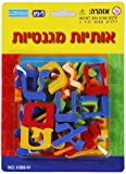 megcos Magnetic Hebrew Letters