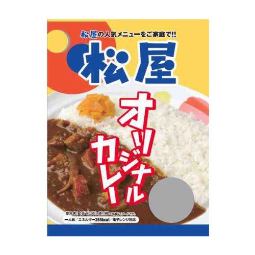 松屋 オリジナルカレー 200g  冷凍 5個セット