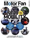 Motor Fan illustrated VOL.45―図解・自動車のテクノロジー