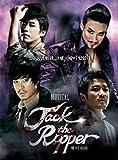 Kpop CD, Musical Jack The Ripper(Poster ver)O.S.T[002kr]