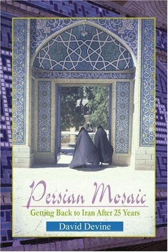 波斯马赛克: 25 年后回到伊朗