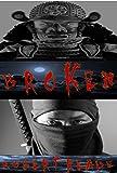 Broken: A ninja vs samurai story: (prelude) (The Six Samurai of the West)
