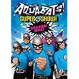 The Aquabats! Super Show! Season 1