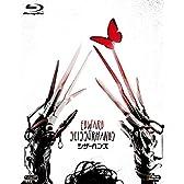 【Amazon.co.jp限定】シザーハンズ アイコンモデル(初回生産限定) [Blu-ray]