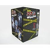 名探偵コナン Treasured Selection File.黒ずくめの組織とFBI 10,11限定BOX [Blu-ray]