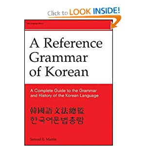 A Reference Grammar of Korean