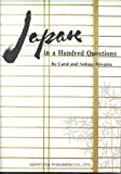 Japan in a Hundred Questions (4384012675) by Akiyama, Carol