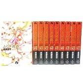 ふしぎ遊戯 文庫版 コミック 全10巻完結セット (小学館文庫)