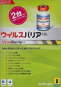 ウイルスバリア X6