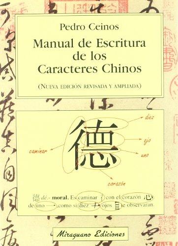 MANUAL DE ESCRITURA DE LOS CARACTERES CHINOS descarga pdf epub mobi fb2