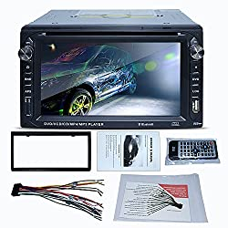 See Mesinton Touch Screen LCD Monitor Double DIN 2 Din 6.2