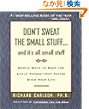 Don't Sweat the Small Stuff and It's All Small Stuff: Simple Ways to Keep the Little Things From Taking Over Your Life (Do...