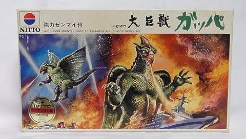 ニットー 1983年9月完全限定復刻版 強力ゼンマイ付 大怪獣ガッパ