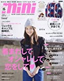 mini(ミニ) 2016年 01 月号 [雑誌]
