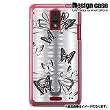 HTC J ISW13HTハード ケース カバー ジャケット/1168_バタフライ-ブラック-パターン/CR