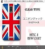 HTC J ISW13HT対応 携帯ケース【1293ユニオンジャック『クリアベース』】