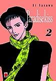 Paradise Kiss: Bd. 2