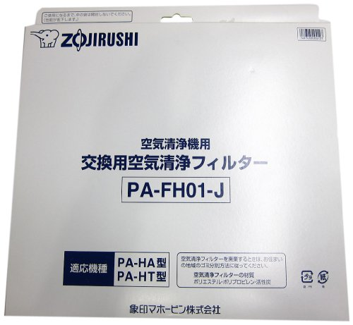 PA-FH01-J sterilizing filter material suppression filter for air purifier replacement allele ZOJIRUSHI Zojirushi