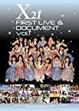 X21 FIRST LIVE & DOCUMENT vol.1 (Blu-ray Disc)