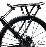 Walant 自転車 ツーリングキャリア 耐荷65kg 荷台 後付け リア キャリア チューブラー ラック 簡単取付け フレーム付き 高度調節可能 泥除け機能付き ブラック