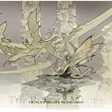 THE BLACK MAGESII~The Skies Above~