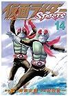 仮面ライダーSPIRITS 第14巻 2008年04月23日発売