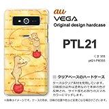 au VEGA PTL21 ケース VEGA PTL21 カバー ケース・ジャケット【くま355/ptl21-PM355】