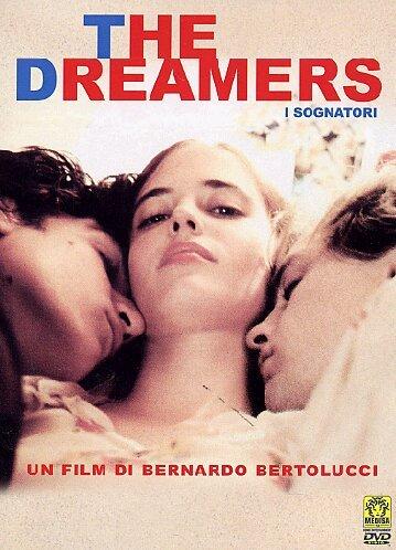 The dreamers(edizione speciale)