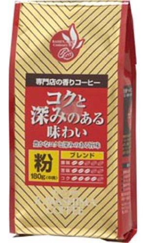 コーヒー乃川島 専門店の香りコーヒーコクと深みのある味わい (粉) 180g×12個