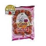 おばーのサーターアンダギー(紅芋) 12個入 ふるさと割 沖縄 ランキングお取り寄せ