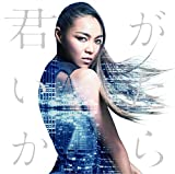 THE LIGHT♪Crystal Kay