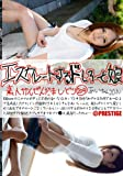エスカレートするドしろーと娘 204 [DVD]