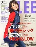 LEE (リー) 2014年 02月号 [雑誌]