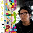 ユリイカ2013年7月臨時増刊号 総特集=岡村靖幸