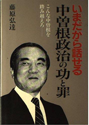 【奇跡】 安倍さんの支持率、3ヶ月連続38% NHK調べ  [219241683]->画像>12枚