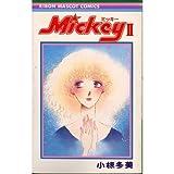 Mickey 2 (りぼんマスコットコミックス)