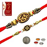 Buy Now Online Rakhi Gift For Brother Gift To India Buy Online- COMB111