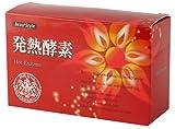 発熱酵素 30包
