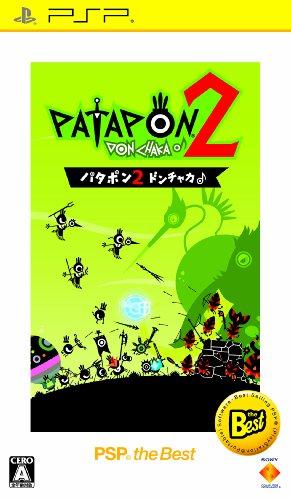 パタポン2 ドンチャカ♪ PSP the Best