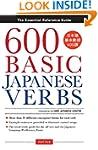 600 Basic Japanese Verbs: The Essenti...