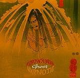 Hypnotic Underworld by Ghost (2004-02-03)