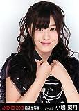 AKB48 公式生写真 AKB48 2013 福袋生写真 【小嶋菜月】