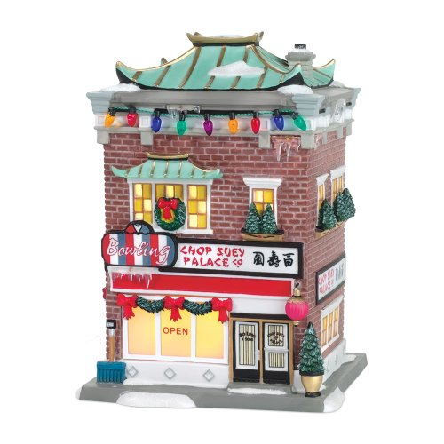 Department christmas story village chop suey palace