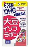 DHC 大豆イソフラボン 30日分